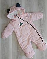 Детский демисезонный цельный комбинезон 74, 80 размер- осенне-весенний комбинезон для деток от 6 до 18 мес