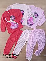 Дитяча піжама 4-6 років. Оптом. Туреччина