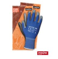 Защитные перчатки RNYPO [NS]