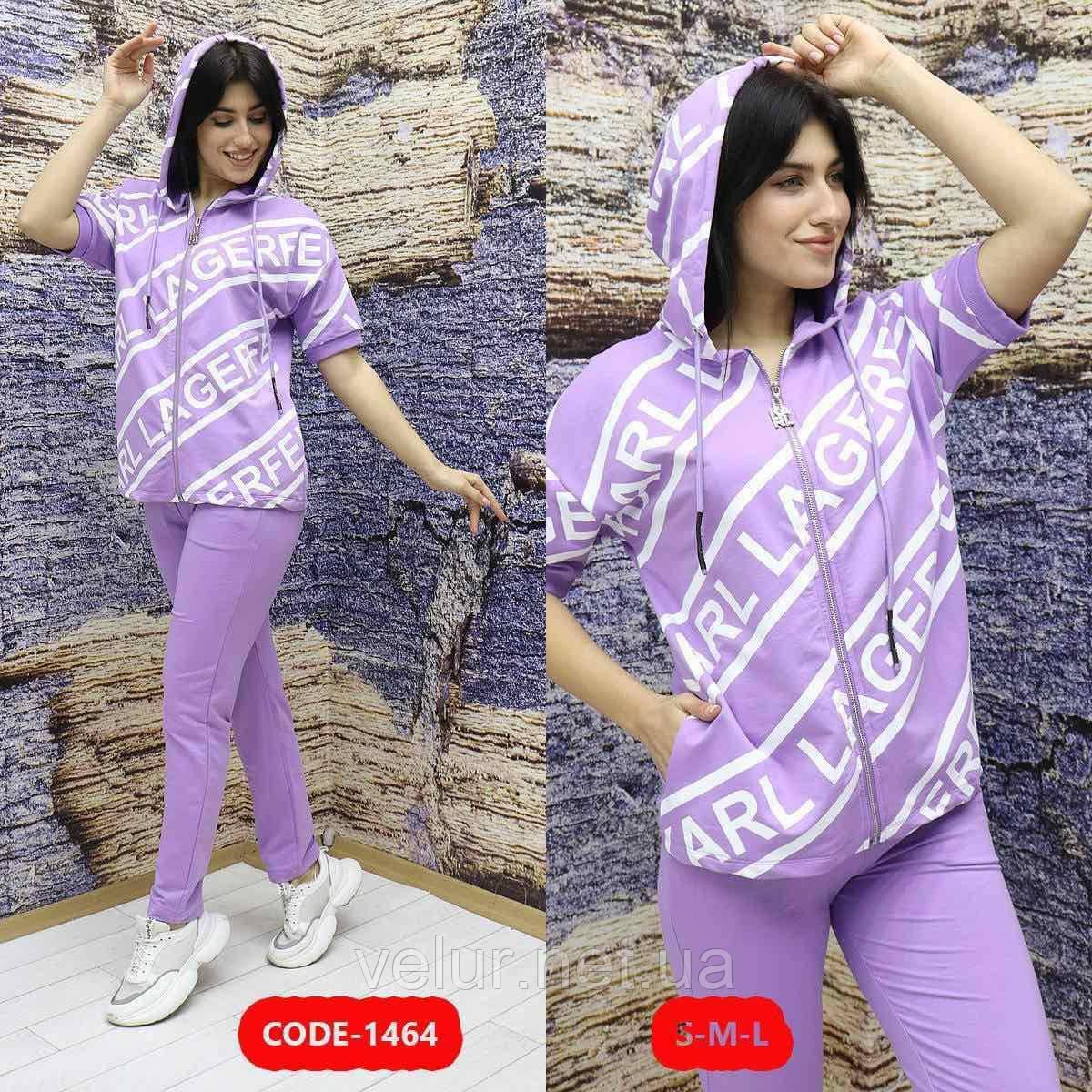Женский спортивный брендовый трикотажный костюм, (Турция, Бренд); Размеры:С,М,Л; цвет на фото.