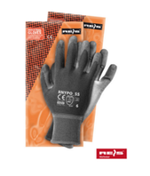 Защитные перчатки RNYPO [SS]