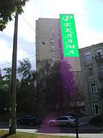 Брандмауэр на Никольско-Ботанической ул., 31