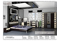 Спальня София - венге темный