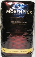 Кофе молотый Movenpick Der Himmlische 500г 100% Арабика