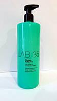 Шампунь для волос Безсульфатный Lab 35 с экстрактом бамбука и аргановым маслом 500 мл