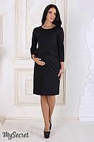 Платье для беременных и кормящих Catherine, черное