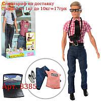 Кукла с нарядом DEFA 8385 Кен,  фотоаппарат,  ноутбук,  2 вида,  в слюде,  23-33-6см