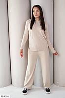 Вязаный прогулочный костюм женский осенний с кофтой свободного кроя на осень  арт. 952, фото 1