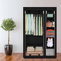 Портативный тканевый шкаф - органайзер для вещей Черный АМ-88105