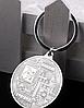 Брелок на ключи металл биткоин Bitcoin монета серебристый металл, фото 2