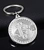 Брелок на ключи металл биткоин Bitcoin монета серебристый металл, фото 3