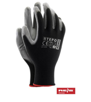 Защитные перчатки RTEPO [BS]