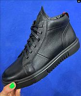 Ботинки мужские черные из натуральной кожи