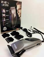 Машинка для стрижки волос Rozia HQ251 SKL11-322612