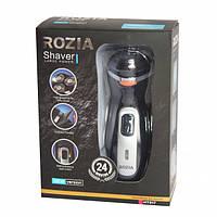 Электробритва Rozia HT-917 SKL11-322436