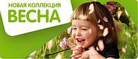 Весенняя коллекция ТМ Деньчик!!!