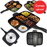 Інноваційна сковорода гриль з антипригарним покриттям Magic Pan, фото 1