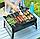 Складаний барбекю портативний гриль мангал BBQ Grill Portable - жароміцний Краща ціна!, фото 8