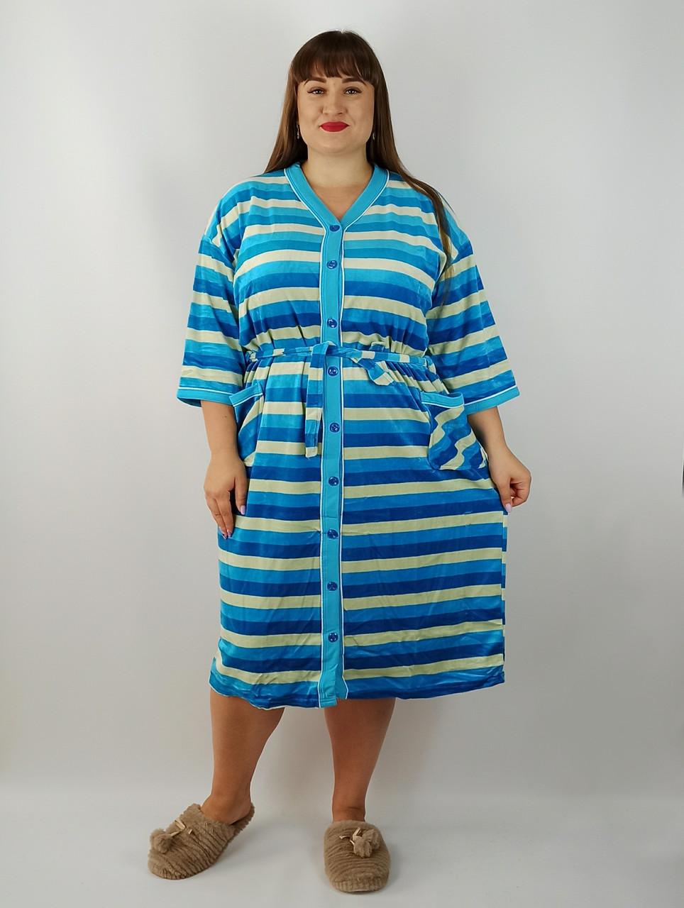 Халат жіночий велюровий великі розміри від 58 до 74 супер Батал
