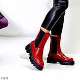 Высокие модные бордовые марсала женские ботинки челси с эластичными вставками по бокам, фото 5
