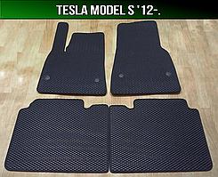 ЕВА коврики на Tesla Model S '12-. Ковры EVA Тесла Модел С
