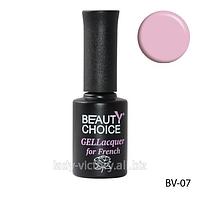 "Гель-лак для френча ""Beauty Choice""  10мл.  BV-07"