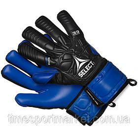 Перчатки вратарские SELECT 33 Allround (152), черн/синий р.11