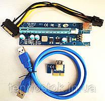Райзер Rizer ver:007 USB3 PCIE- 16XV1.2 60 cm Гарантія 1 місяць