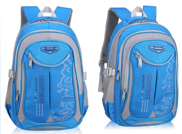Рюкзак школьный серо-синий Chaoynsu