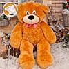Большой плюшевый мишка для детей 160 см, медовый, фото 2