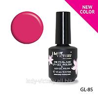 УФ гель-лак для ногтей. GL-85 new