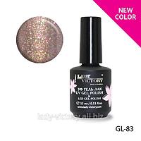 УФ гель-лак для ногтей. GL-83 new