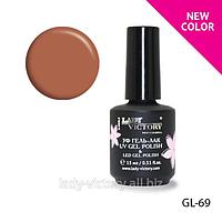 УФ гель-лак для ногтей. GL-69 new