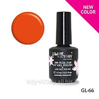 УФ гель-лак для ногтей. GL-66 new