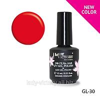 УФ гель-лак для ногтей. GL-30 new