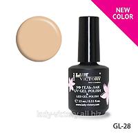 УФ гель-лак для ногтей. GL-28 new
