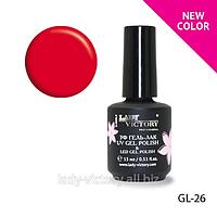 УФ гель-лак для ногтей. GL-26 new