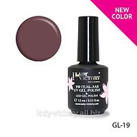 УФ гель-лак для ногтей. GL-19 new