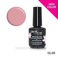 УФ гель-лак для ногтей. GL-09 new