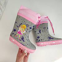 Резиновые сапоги для девочки розовые 25-30 размер
