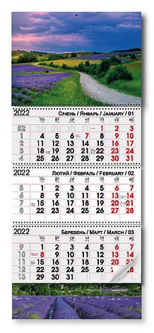 "Квартальний календар 2022 ""Лаванда"", фото 2"