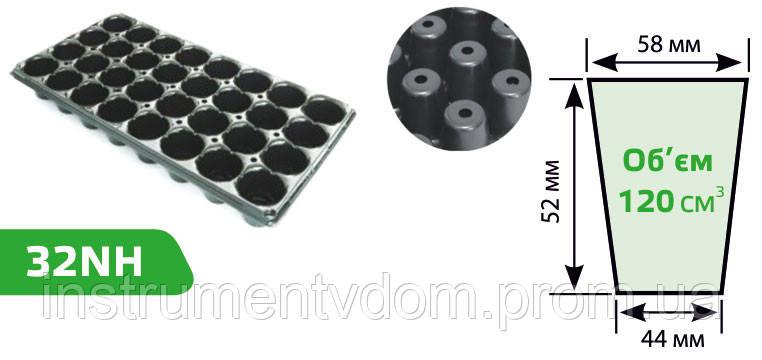 Кассета для рассады Agreen 32NH на 32 ячейки (упаковка 10 шт)