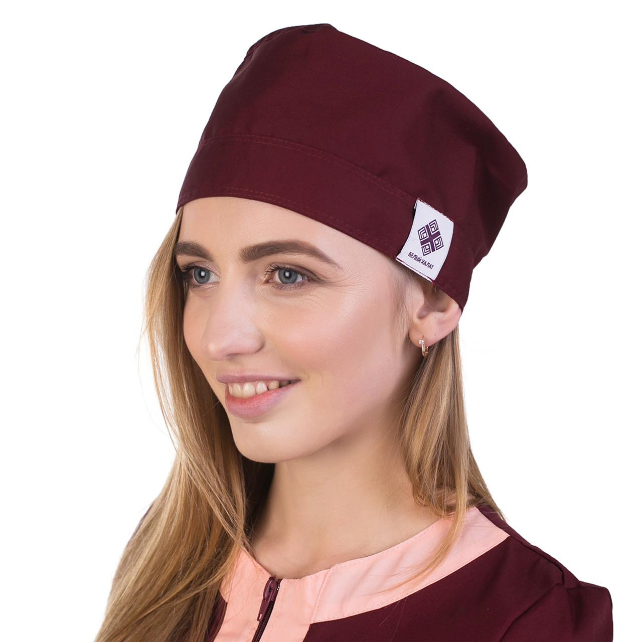 Медицинская шапочка марсала