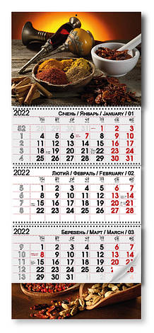 "Квартальний календар 2022 ""Маракеш"", фото 2"