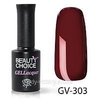 Цветной гель-лак GV-303