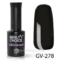 Цветной гель-лак GV-278