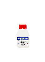 Ортофосфорна кислота 250мл Харчова 85%