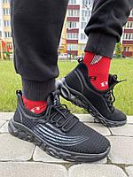 Спортивные кроссовки мужские текстильные на пенной подошве осень весна, стильные молодежные для мужчин