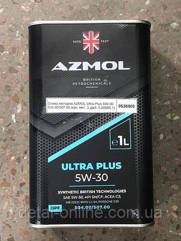 Масло моторное AZMOL Ultra Plus 5W-30 (кан. мет. 1л) 504.00/507.00, фото 2