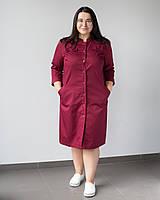 Медичний жіночий халат Валері марсала +SIZE, фото 1